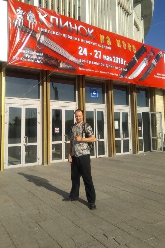 Сергей Никитин   Санкт-Петербург