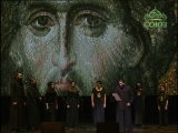 Схиархимандрит Серафим (Бит-Хариби) и Хор монастыря 13 Ассирийских отцов (Грузия) - Псалом 50