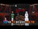 King of Mask Singer 171231 Episode 134 English Subtitles