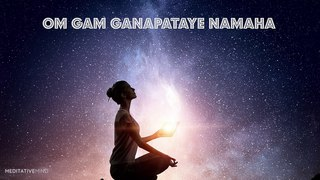 OM GAM GANPATAYE NAMAHA | Mantra for Success | Ganesh Maha Mantra Meditation | 11 Mins of Meditation
