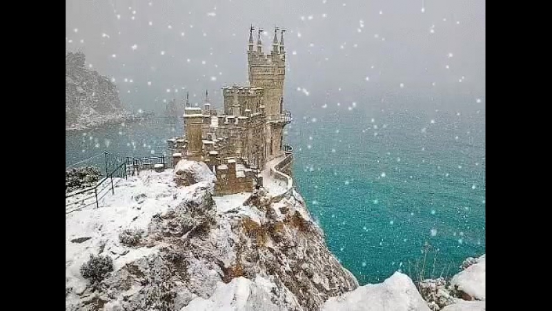 Ласточкино гнездо идет Снег