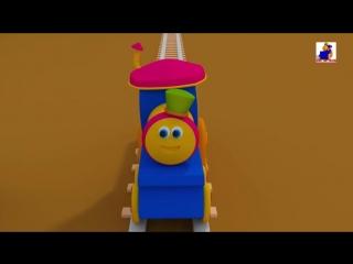 Bob The Train Rain Rain Go Away   3d Rhymes For Kids  Songs For Children And Babies