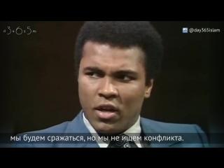 Красавчик. Не устаю слушать его. Интервью с Мухаммадом Али которое скрывали от Россиян десятки лет