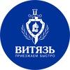 "Охранное предприятие ""Витязь"""