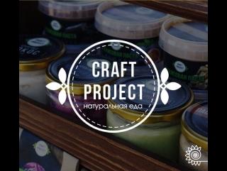 Дегустация ореховых паст и крем -меда от Craft Project!