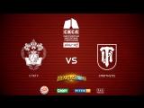 СПбГУ 1 vs СПбГТИ (ТУ) | СКСЛ | финал play-off | Hearthstone | 31.03.18