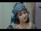 Я леплю из пластилина - Почти смешная история, поет - Елена Камбурова