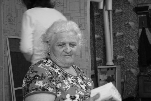 Бабушка Рима  30 апреля 2018