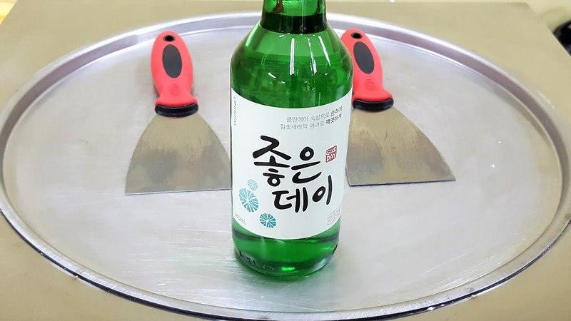 어른의 맛! 소주 철판아이스크림 Soju Ice cream roll BoriBori 보리보리