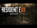 Main Soundtrack RESIDENT EVIL 7 VII Go Tell Aunt Rhody