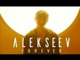 ALEKSEEV - Forever (Eurovision Teaser)