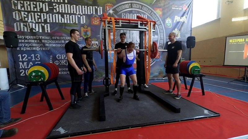 Чемпионат Северо-Запада России, 13.05.2018