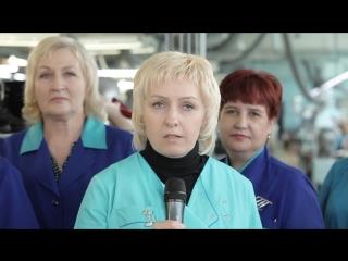 Видео-обращение к Президенту   Юничел