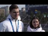 Наталья Забияко и Александр Энберт: Отличие Олимпийских игр в особой атмосфере