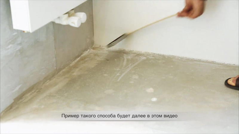 Укладка замковой кварц-виниловой плитки ПВХ Alpine Floor