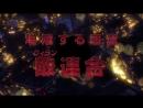 『僕のヒーローアカデミア』(ヒロアカ)TVアニメ第3期PV第2弾/OPテーマ:「ODD FUTURE」UVERworld ( 1080 X 1920 )