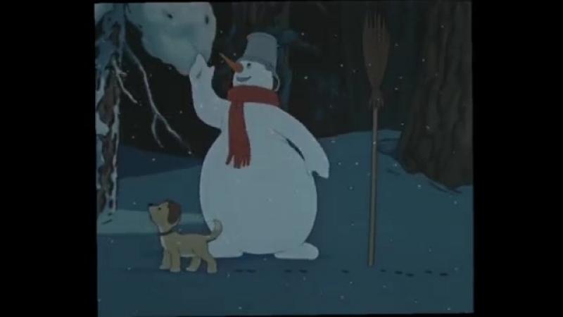 Снеговик-почтовик Новогодние советские мультики для детей