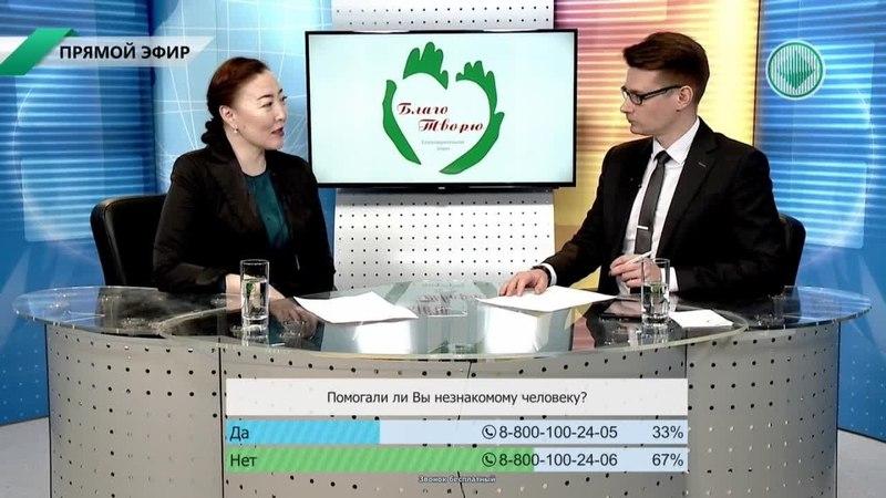 Суть события Акция Благо творю медиакомпании Алмазный край