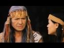 Покахонтас Легенда