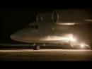 Прибытие экипажа Ан-72 после успешного выполнения задач в Сирии