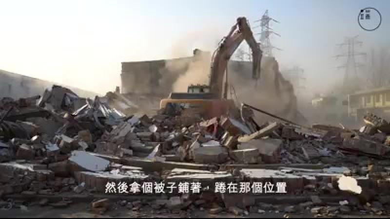 """外地来北京开超市的小伙讲述被当作 低端人口""""驱赶的经历"""