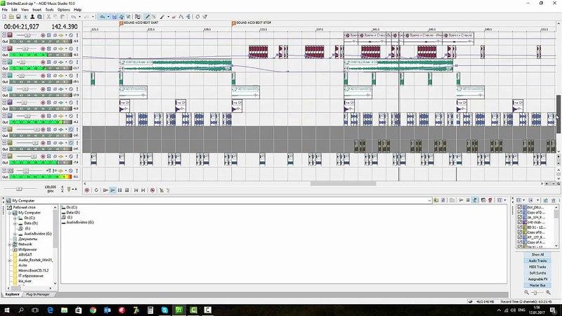 BreakBeat Extractor vs Время и Стекло – Имя 505 (bbe sakh remix)