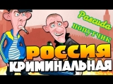 Criminal Russia Multiplayer Ревизия G 18.03.2018 20_52_31