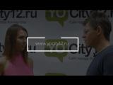 День шефа на yocity12: бизнес-эксперты рассказали, как получить от СМИ максимум пользы