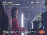 Kinki Kids+Ikuta Erika+Miyamoto Emiri - Mou Kimi Igai Aisenai (FNS Kayousai 2017 от 6 декабря 2017)