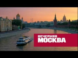 Круглый стол. Тема: «Город для предпринимателей – подробности первой Московской недели предпринимательства»