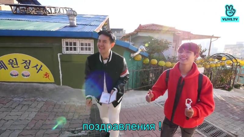[Tập 3]( 2) Xin chào! Korea~ YOLO Trip Race