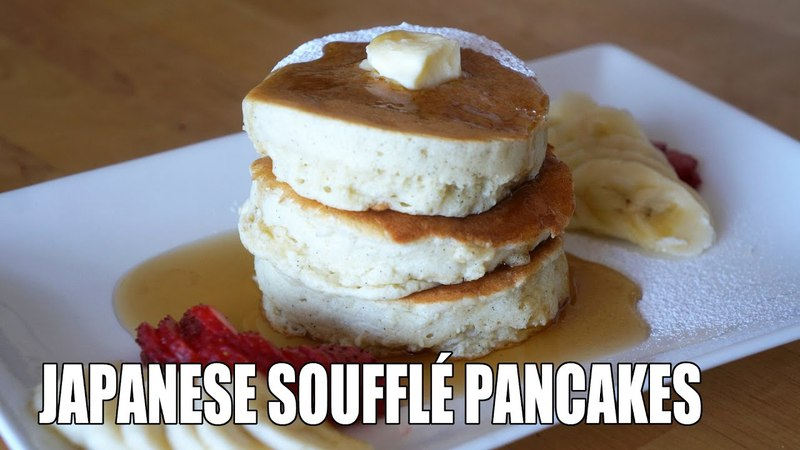 The Best Soufflé Pancakes Recipe! | スフレパンケーキ!
