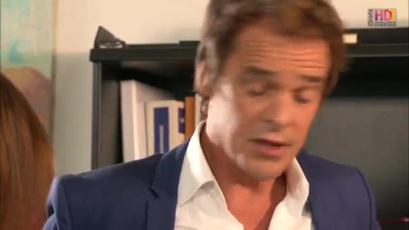 Тайны любви 7 сезон 27 серия