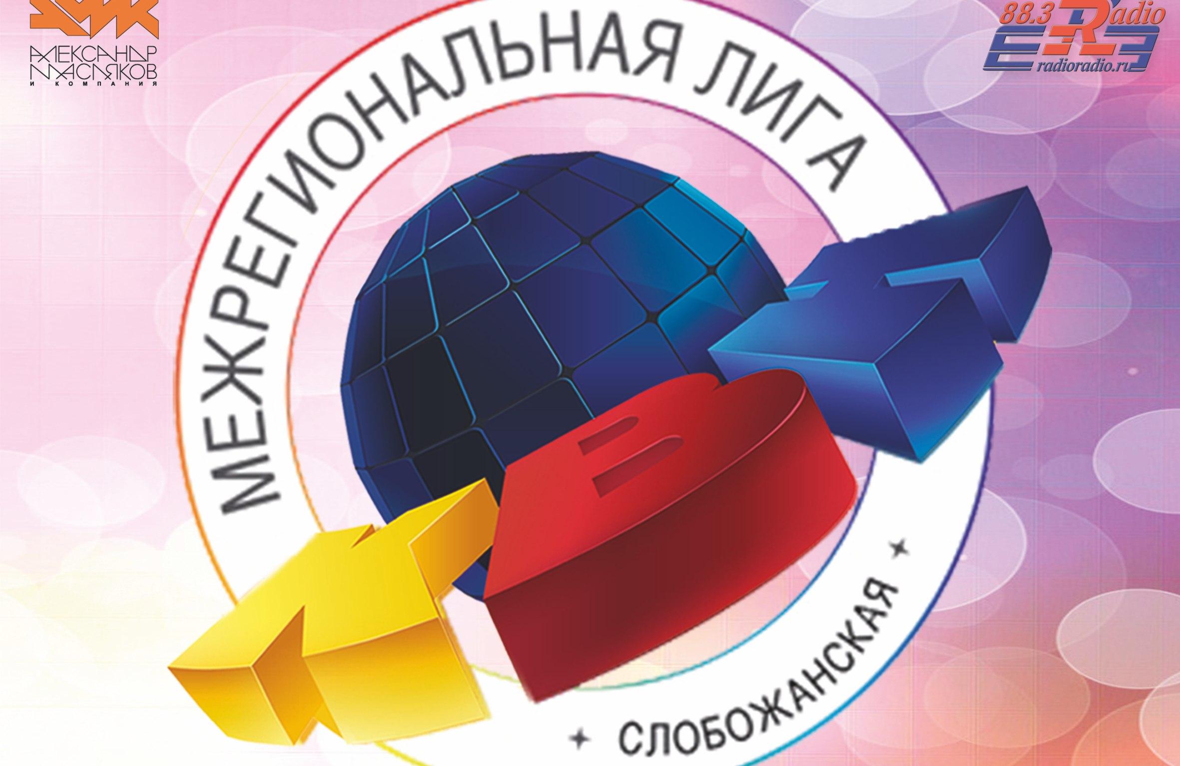 Купить билеты на Фестиваль Слобожанской лиги КВН