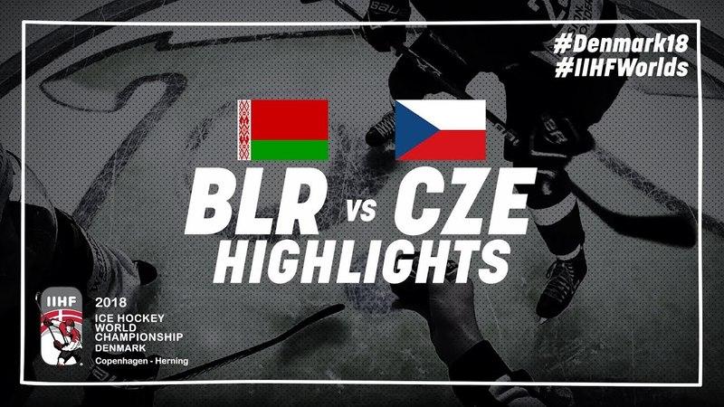 ЧМ-2018. Топ-дивизион. Беларусь - Чехия