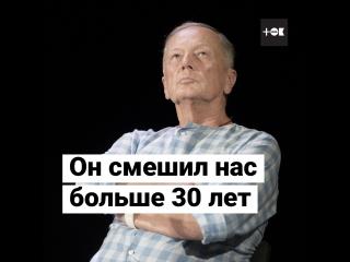Памяти Михаила Задорнова