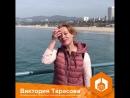 Российская актриса театра и кино, почетный деятель искусств Москвы Виктория Тарасова зовёт на старт!