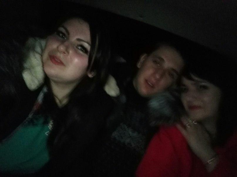 знакомства савчук zhanti жанна