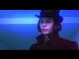 Charlie and the Chocolate Factory - Willy Wonka vine