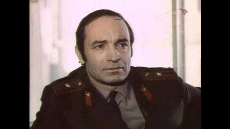 Плата за страх сатирический киножурнал Фитиль 1975 год