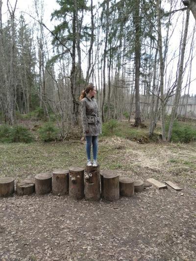 Алиса Трошкова