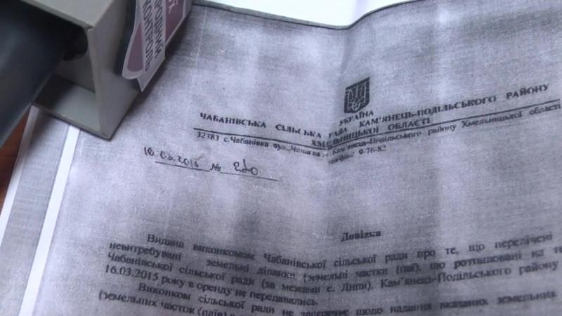 Активісти «Народного Контролю» викрили незаконні оборудки сільського голови з Кам'янеччини