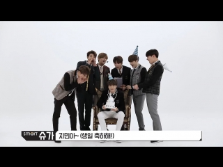 171013 [Smart TV Ch.BTS] Happy Birthday Jimin