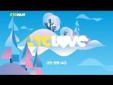 Рестарт эфира (СТС Love, 29.12.2017) (+7)