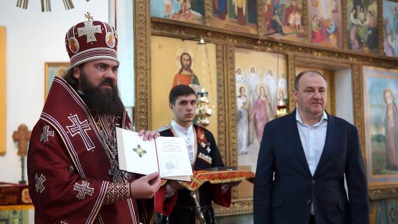 Визит архиепископа Феофилакта в КЧР