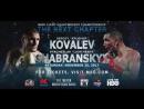 KOVALEV VS. SHABRANSKYY PROMO