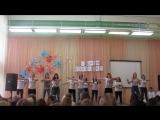 танец ВО