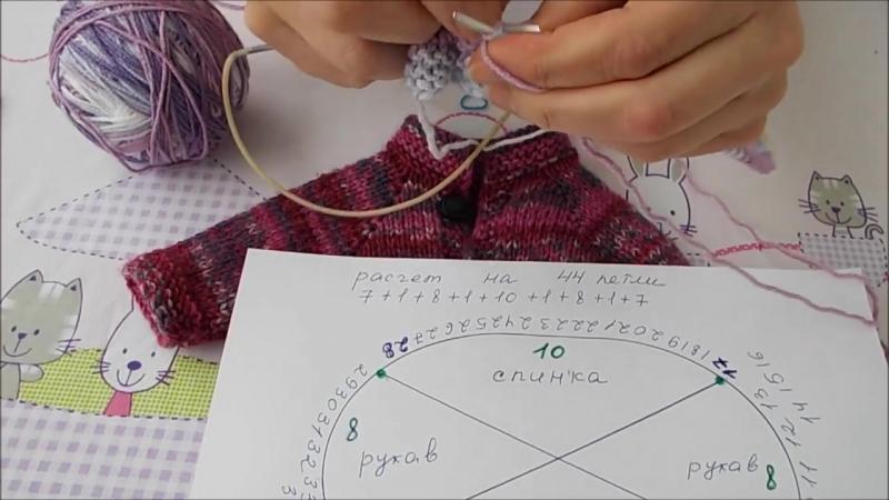 Как связать кофту на спицах для куклы БЕБИ БОН 1 часть.Точный расчет (1)