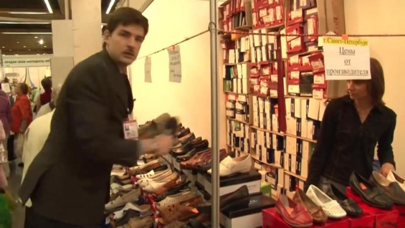 Реклама Обуви от Реутов ТВ