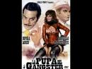 Куколка гангстера / La Pupa Del Gangster 1975